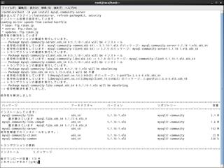 012_yun_install_01.png