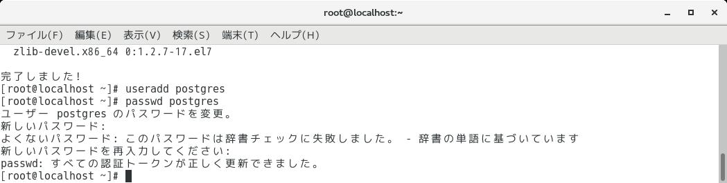 PostgreSQL10 5 source install CentOS7 conf file: a23note