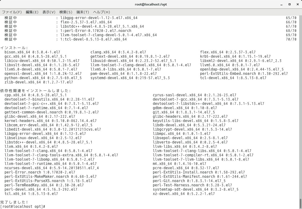 PostgreSQL11 JIT CentOS7 Install: a23note