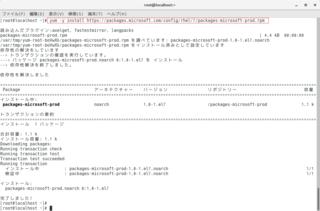 07_mssql-tool_1.png