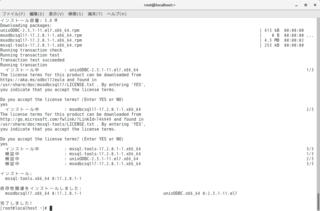 08_2_tool.png