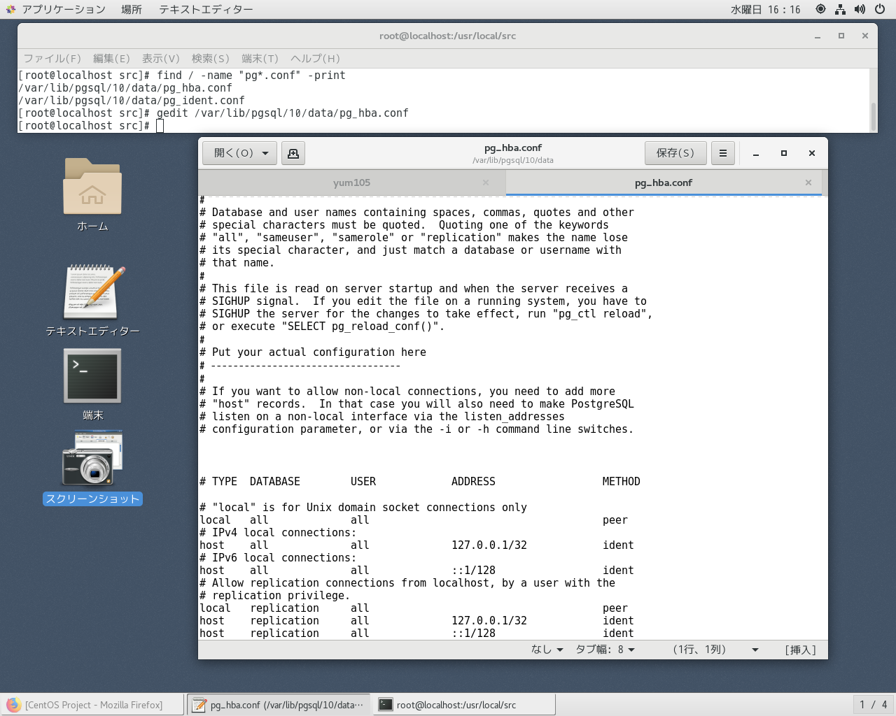 PostgreSQL10 5 yum install CentOS7: a23note