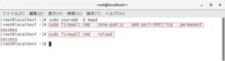 103_Firewall.png