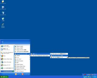 SQL2005-011.JPG