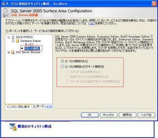 SQL2005-013.JPG