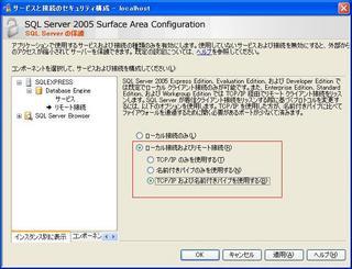 SQL2005-014.JPG