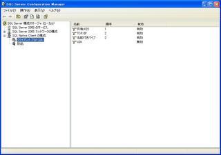SQL2005-019.JPG