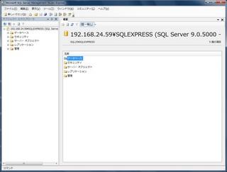 SQL25_1.jpg