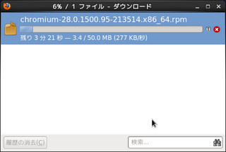 Screenshot-6% - 1 ファイル - ダウンロード.png