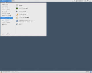 Screenshot from 2014-07-08 15:03:16.png