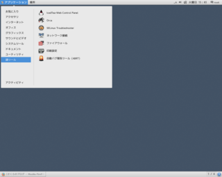 Screenshot from 2014-07-08 15:03:26.png