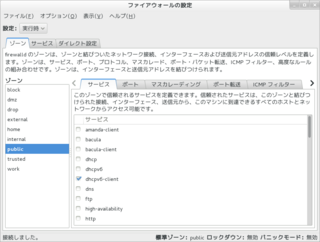 Screenshot from 2014-07-08 15:03:48.png