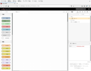 Screenshot from 2020-10-30 09-05-41.png