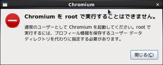 chromiun03.png