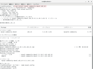 fdw04_mysql-community-devel.x86_64.png