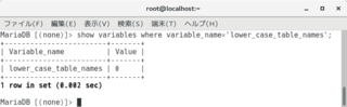 how variables where variable_name.png