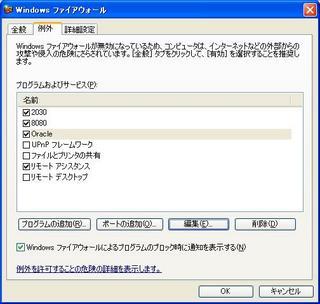 ora_xe_port.JPG