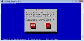 system-config-firewall03.jpg