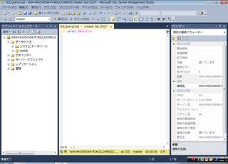 MSSQL_con_01.png