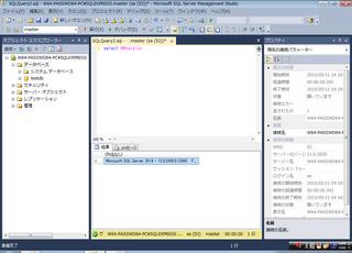 MSSQL_con_02.png