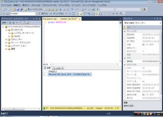 MSSQL_con_03.png