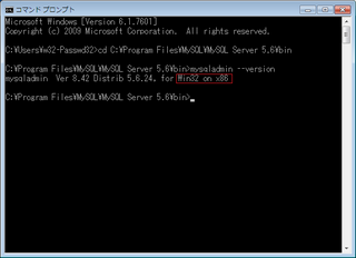 MySQL_con_01.png