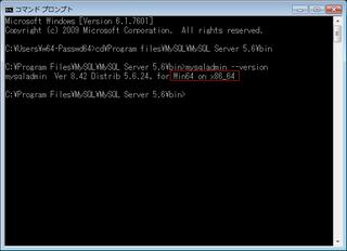 MySQL_con_02.png