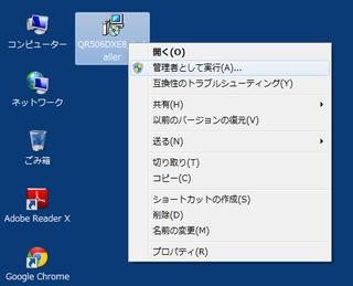 QRXE8_001.png