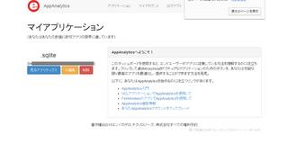 app22.png