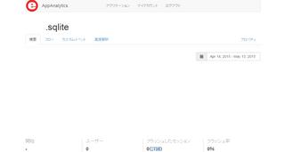app23.png