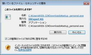 ibex0009.jpg