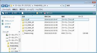 ibex0024.jpg