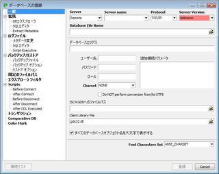ibex0032.jpg