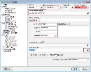ibex0033.jpg